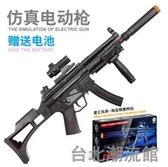 集星8013 兒童玩具槍 MP5沖鋒槍 兒童聲光電動玩具槍 道具槍 locn