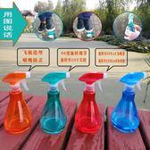 飛機澆花噴壺糖果色透明家用室內園藝多肉工具小型灑水噴霧瓶 【PINKQ】