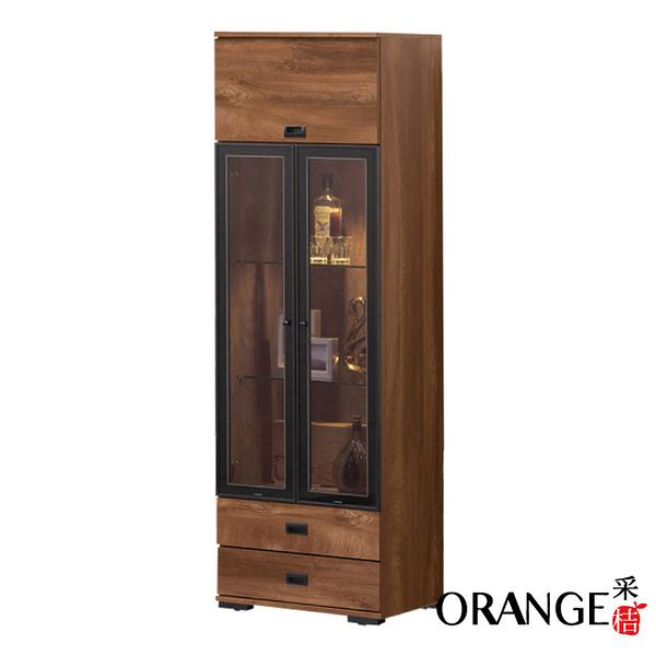 【采桔家居】邱比時 現代2尺展示櫃/收納櫃