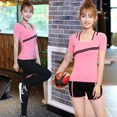 中大尺碼 瑜伽服套裝春夏健身房專業跑步運動女三件套速干衣2018新款 st1431『伊人雅舍』