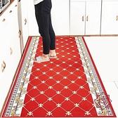 入戶門墊吸水廚房墊子地毯進門地墊地毯防滑腳墊【櫻田川島】
