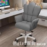 電競椅 電腦椅辦公椅電競椅組椅子家用老板椅轉椅舒適久坐可躺升降懶人椅 秋季新品