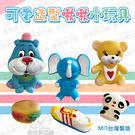可愛造型啾啾小玩具 啾啾玩具 寵物玩具 ...