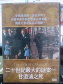 挖寶二手片-M10-044-正版DVD*電影【二十世紀最大的謎案─甘迺迪之死】-甘迺迪遇刺,真相如何