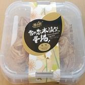 水滴型蛋捲-原味20入/盒【愛買】