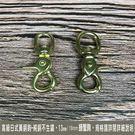 高級日式黃銅鉤-純銅不生鏽【1.3公分 ...
