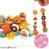 兒童木製70粒蛋糕穿繩串珠 玩具