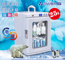 免運費贈保冷劑 可利亞冷熱冰箱/行動冰箱...