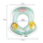週年慶優惠-寶寶游泳腋下圈兒童游泳圈1歲2歲3歲5歲小孩救生圈浮圈打氣筒