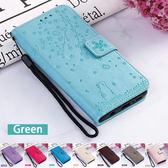 三星 Note10 Lite Note10+ S10 S10+ S10e Note9 櫻花貓 手機皮套 插卡 支架 掀蓋殼 可掛繩 保護套