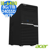 【WIN7電腦】Acer VM4650G i5-6400/8G/1T+240SSD/W7P商用電腦