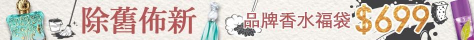 aixi-headscarf-91fcxf4x0948x0080-m.jpg