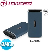 Transcend 創見 ESD350C 480G 行動固態硬碟