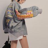 棒球服女春秋韓版學生原宿寬松嘻哈短款小外套【3C玩家】