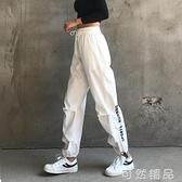 健身女孩印字嘻哈工裝褲寬鬆運動長褲速干跑步束腳高腰瑜伽褲春夏 雙12全館免運