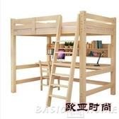 高架床實木高架床上床下桌成人多功能組合床帶書桌省空間高低床可定制