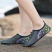 沙灘襪鞋男女潛水浮潛涉水鞋溯溪鞋游泳鞋軟鞋防滑防割赤足貼膚鞋 快速出貨
