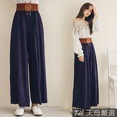 彈性編織腰封造型百摺寬褲(共三色)