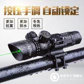 低管夾可調抗震尋鳥鏡紅外線瞄準器綠光瞄激光防水瞄準鏡