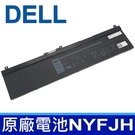 戴爾 DELL NYFJH 原廠電池 Precision 15 7530,7540,M7530,M7540,NYFJH,0H6KV,P34E001,P74F002
