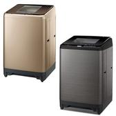 日立24公斤(與SF240XBV同款)洗衣機星燦銀SF240XBVSS  ★94折優惠賣場
