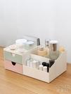 化妝品收納盒 桌面化妝品收納盒防塵口紅置物架辦公桌盒子家用塑料抽屜式整理盒 京都3CYJT