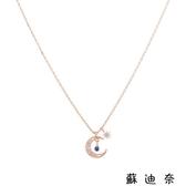 項鍊-韓國氣質簡約星月相伴項鍊女