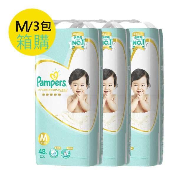 日本全新 一級幫寶適紙尿布/箱購-M (100%日本製)