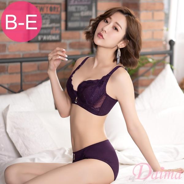黛瑪Daima 會呼吸內衣永恆愛戀(B-E)側托包覆心機蕾絲成套內衣(紫色)