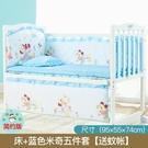 兒童搖床 新生兒床歐式實木多功能bb搖籃可移動兒童床邊床拼接大床【快速出貨八折下殺】