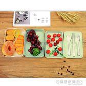日式可愛草莓方形麥秸稈飯盒泡面碗學生快餐盒男女方便面碗便當盒  米菲良品