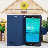 【特價商品】ASUS ZenFone 5/A500CG/T00F/5吋韓風皮套書本翻頁式側掀保護套側開插卡手機套