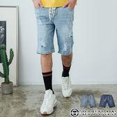 【OBIYUAN】牛仔短褲 水洗 刷破 字母 織帶抽繩  牛仔褲 共2色【X8050】