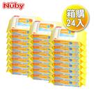 Nuby EDI 超純水88抽柔濕巾 /濕紙巾24包(箱購)
