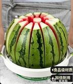 切西瓜蘋果神器特大號水果刀不銹鋼分割去核器多功能哈密瓜切片器 Korea時尚記