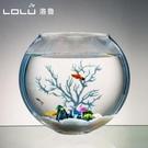 玻璃魚缸圓形大號加厚扁圓形中號金魚缸水族...