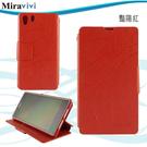 Miravivi SONY Xperia Z1 可立式簡約壓紋皮套