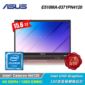 【ASUS 華碩】E510MA-0371PN4120 15.6吋美型筆電 玫瑰金