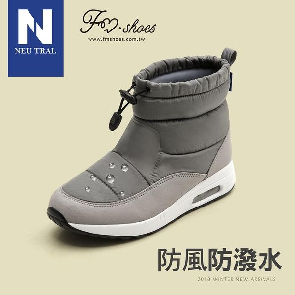 靴.防潑水防風束口內增高氣墊太空靴(灰)-大尺碼-FM時尚美鞋-Neu Tral.Present