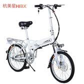電瓶車 折疊電動自行車48V鋰電池代駕成人電瓶車助力電動單車 JD【美物居家館】