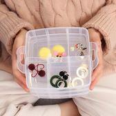 三層18格透明簡約塑料多層收納盒耳環耳釘飾品首飾盒整理盒WY【名創家居生活館】