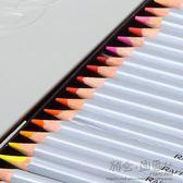 618好康又一發彩鉛專業繪畫美術填圖筆彩筆