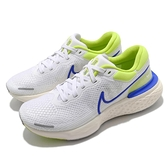 Nike 慢跑鞋 ZoomX Invincible Run FK 白 藍 綠 路跑 男鞋【ACS】 CT2228-101