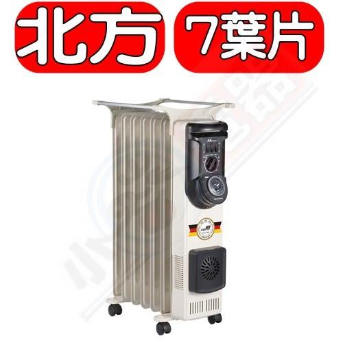 北方【NA-07ZL】7葉片式恆溫電暖爐