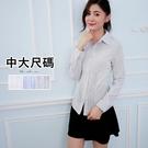 中大尺碼公司制服/細壓線彈性長袖彈性女生灰條襯衫《Sebiro 西米羅男女套裝制服》001039722