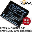 ROWA 樂華 for SIGMA BP...