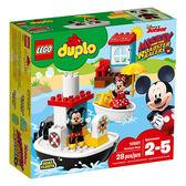 【LEGO樂高】得寶系列 米老鼠 米奇與米妮的小船 #10881