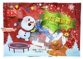 【吉嘉食品】蓬萊寶島 聖誕跳跳糖 每包27.5公克(25入),產地馬來西亞 {0969407}[#1]
