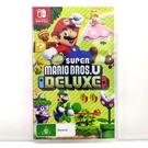 任天堂 NS Switch 新超級瑪利歐兄弟U New Super Mario U 豪華版 國際版 多國語文包含中文