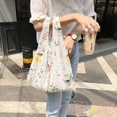 環保袋手提購物袋可愛女包單肩背心包手提袋包包【聚可愛】